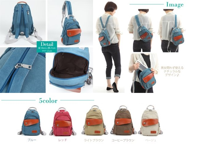 2way-backpack