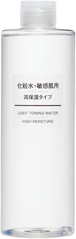 無印良品 「敏感肌用化粧水」