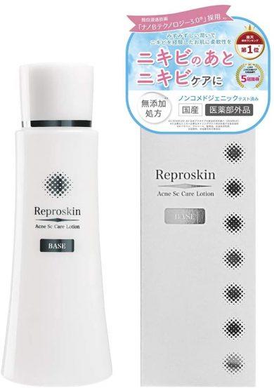 リプロスキン Reproskin